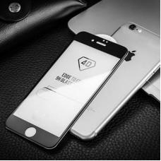 4D Стъклен протектор за iPhone 7plus/8plus