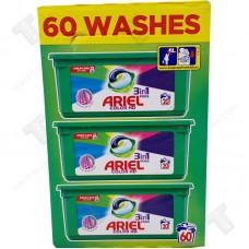 Ariel HD капсули за цветно пране 60 броя
