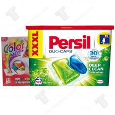 Промо пакет Persil и Color