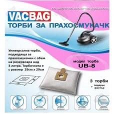 Торбички за прахосмукачка UB8