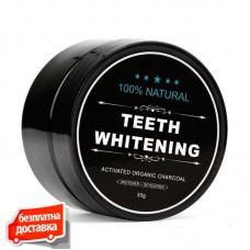 Teeth Whitening 30 gr Карбонова паста за избелване на зъби