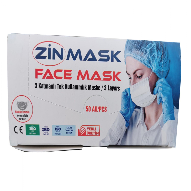 Еднократни маски за лице бели памук, 50 броя