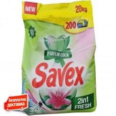 Savex 2in1 fresh 20кг