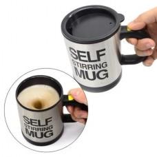 Саморазбъркваща се термо чаша Dmr Self Strirring Mug
