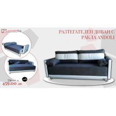 Разтегателен диван с ракла ANDOLI GeRi DK GREY WFS дамаска , с 2 броя големи възглавници и 2бр. малки