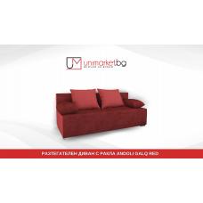 Разтегателен диван с ракла ANDOLI GALQ red, С 2 броя големи и 2 броя подлакътни възглавници