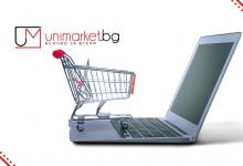Какво печели клиентът, когато пазарува в Unimarket.bg?